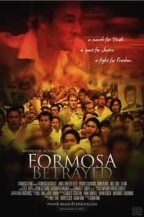 Formosa Traída - Poster / Capa / Cartaz - Oficial 1