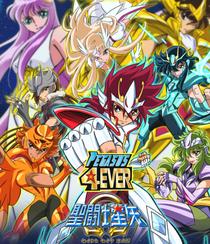 Os Cavaleiros do Zodíaco: Omega (2ª Temporada) - Poster / Capa / Cartaz - Oficial 1