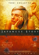 Uma História Japonesa De Amor  (Japanese Story)