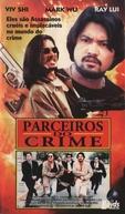 Parceiros do Crime (Tao se zhui qi sha)