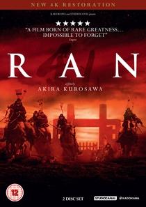 Ran - Poster / Capa / Cartaz - Oficial 10