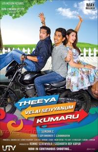Theeya Velai Seiyyanum Kumaru - Poster / Capa / Cartaz - Oficial 3
