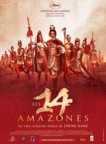 As 14 Amazonas - Poster / Capa / Cartaz - Oficial 4
