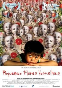 Pequenas Flores Vermelhas - Poster / Capa / Cartaz - Oficial 2