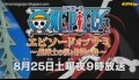 Preview One Piece Episode of Nami HD ワンピース #3