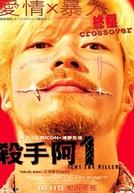 Ichi: O Assassino