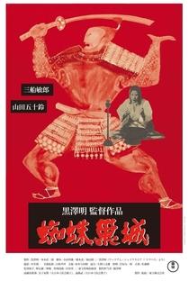 Trono Manchado de Sangue - Poster / Capa / Cartaz - Oficial 6