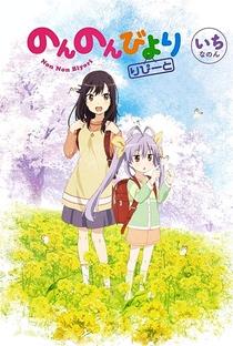 Non Non Biyori (2ª Temporada) - Poster / Capa / Cartaz - Oficial 1