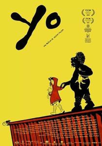 Yo - Poster / Capa / Cartaz - Oficial 1