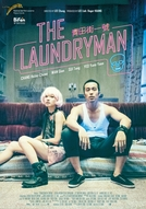 The Laundryman (Qingtian jie yi hao)
