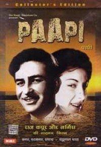 Paapi - Poster / Capa / Cartaz - Oficial 1