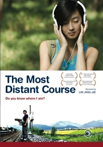 The Most Distant Course - Poster / Capa / Cartaz - Oficial 2