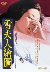 O Retrato da Senhora Yuki - Poster / Capa / Cartaz - Oficial 1