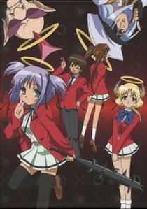 Bokusatsu Tenshi Dokuro-chan  - Poster / Capa / Cartaz - Oficial 1