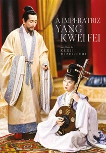 A Imperatriz Yang Kwei-fei - Poster / Capa / Cartaz - Oficial 2