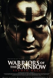 Warriors of the Rainbow: Seediq Bale II - Poster / Capa / Cartaz - Oficial 1