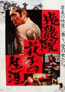 Onimasa - Poster / Capa / Cartaz - Oficial 1