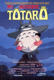 Meu Amigo Totoro - Poster / Capa / Cartaz - Oficial 17