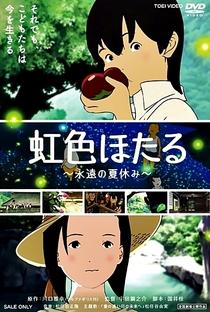 Nijiiro Hotaru: Eien no Natsuyasumi - Poster / Capa / Cartaz - Oficial 6