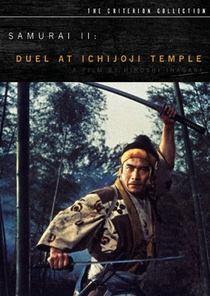 Samurai II: Duelo no Templo Ichijoji - Poster / Capa / Cartaz - Oficial 3