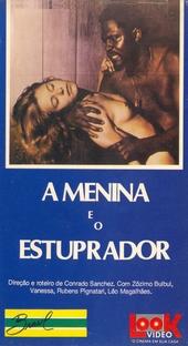 A Menina e o Estuprador - Poster / Capa / Cartaz - Oficial 2
