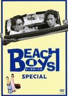 Beach Boys Special (Biichi Booizu Supesharu)