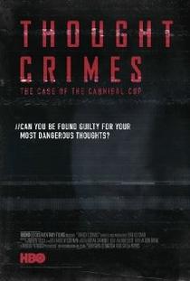 O Caso do Policial Canibal - Poster / Capa / Cartaz - Oficial 1