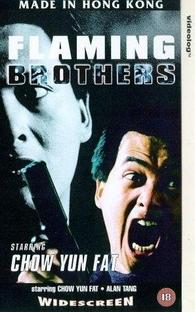 Irmãos do Crime - Poster / Capa / Cartaz - Oficial 1