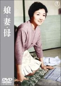 Musume Tsuma Haha - Poster / Capa / Cartaz - Oficial 2