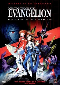 Neon Genesis Evangelion: Death & Rebirth - Poster / Capa / Cartaz - Oficial 1