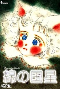 Wata no Kuni Hoshi - Poster / Capa / Cartaz - Oficial 3