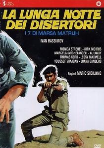 Uma Guerra no Deserto - Poster / Capa / Cartaz - Oficial 1