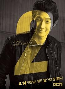 TEN (2ª Temporada) - Poster / Capa / Cartaz - Oficial 5