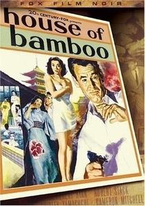 Casa de Bambu - Poster / Capa / Cartaz - Oficial 3