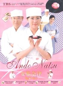 Ando Natsu - Poster / Capa / Cartaz - Oficial 1