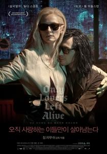 Amantes Eternos - Poster / Capa / Cartaz - Oficial 16