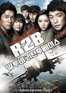 Operação Retorno à Base (R2B: Riteontu Beyiseu)