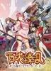 Hyakka Ryouran: Samurai Bride