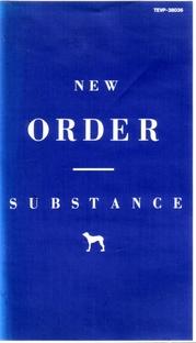 Substance 1989 - Poster / Capa / Cartaz - Oficial 1