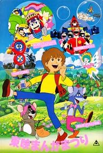 As Aventuras de um Menino Travesso - Poster / Capa / Cartaz - Oficial 3