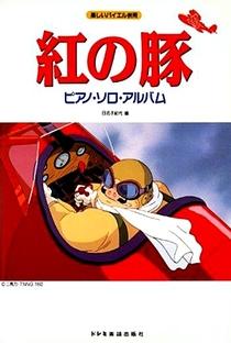 Porco Rosso: O Último Herói Romântico - Poster / Capa / Cartaz - Oficial 31