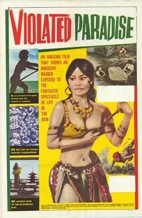 Diving Girls of Japan - Poster / Capa / Cartaz - Oficial 1