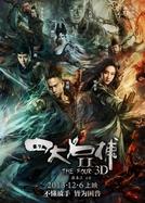 Os Quatro 2: Reino Sem Lei (Si da ming bu 2)
