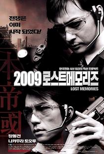 2009: Memórias Perdidas - Poster / Capa / Cartaz - Oficial 1