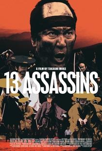 13 Assassinos - Poster / Capa / Cartaz - Oficial 16