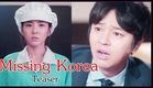 Missing Korea (Web Drama Teaser) [Starring Sandara Park and Kim Jeong Hoon]