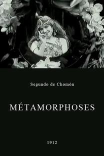 Métamorphoses - Poster / Capa / Cartaz - Oficial 1