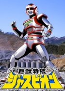 O Fantástico Jaspion - Episódio Especial (Kyojū Tokusō Jasupion)
