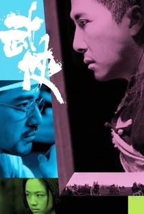 Dragão - Poster / Capa / Cartaz - Oficial 5