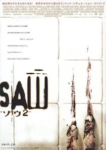 Jogos Mortais 2 - Poster / Capa / Cartaz - Oficial 6